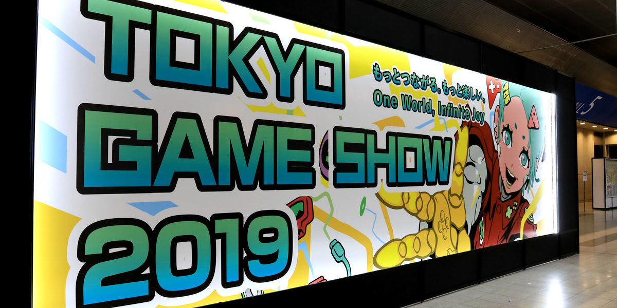 Biggest Announcements from Tokyo Game Show 2019