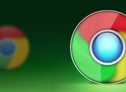 How to Enable or Disable Global Media Playback Control in Chrome - Appy Pie