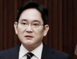 South Korea seeks arrest warrant for Samsung heir Jay Lee in merger probe - Appy Pie