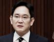 South Korea seeks arrest warrant for Samsung heir Jay Lee in merger probe - Appy Pie