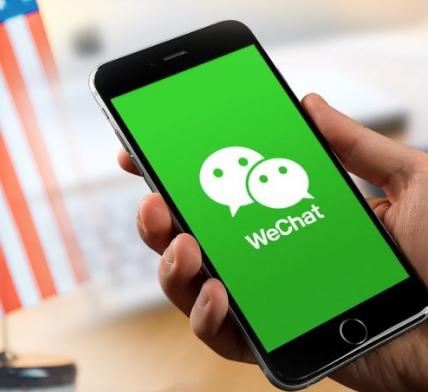 WeChat - Appy Pie
